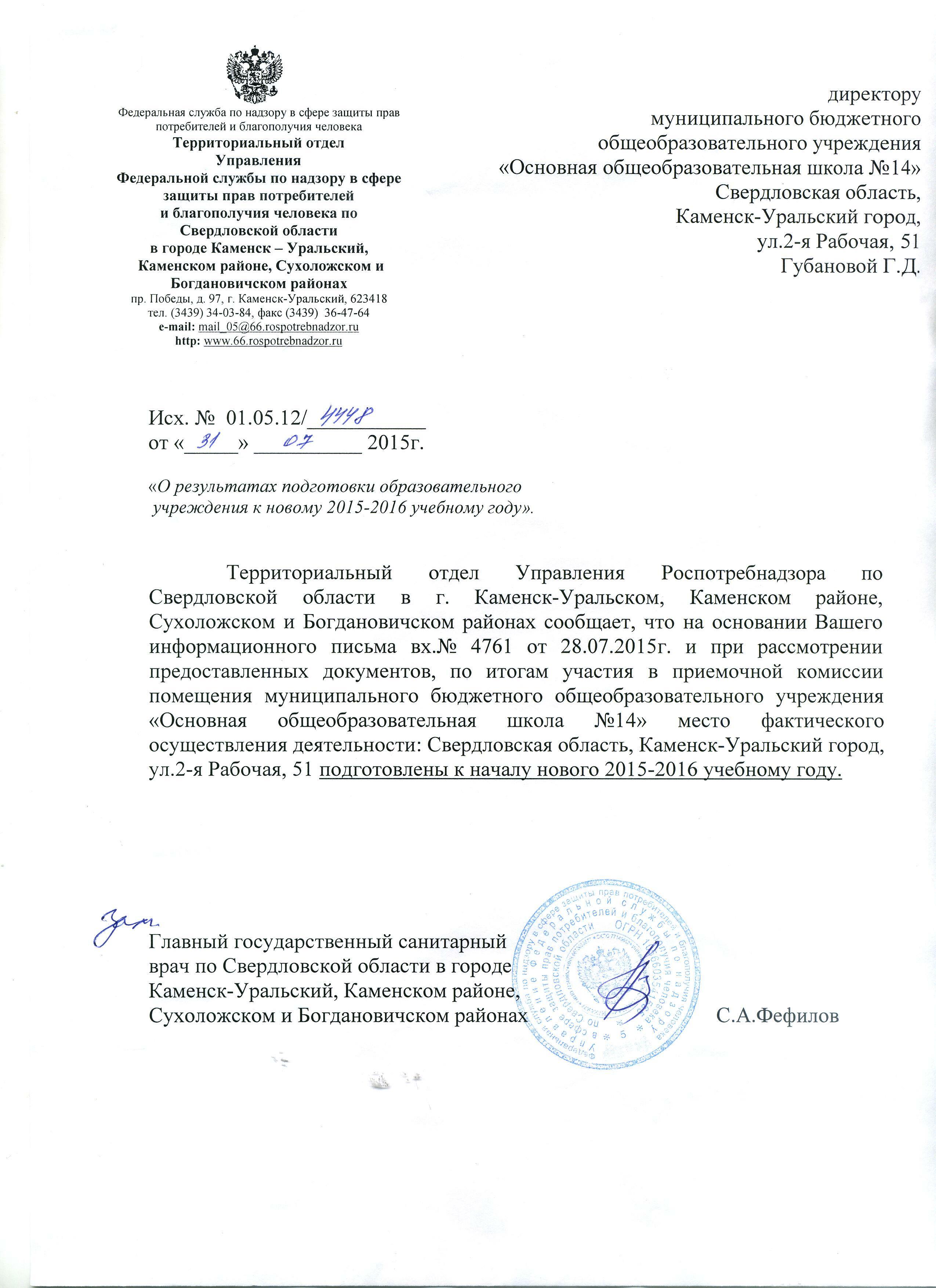 Министерство образования - Главная страница