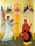 Благовещение Пресвятой Богородицы и Приснодевы Марии