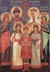Иконв Святых Царственных страстотерпцев