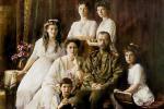 Семья Государя Императора Николая II