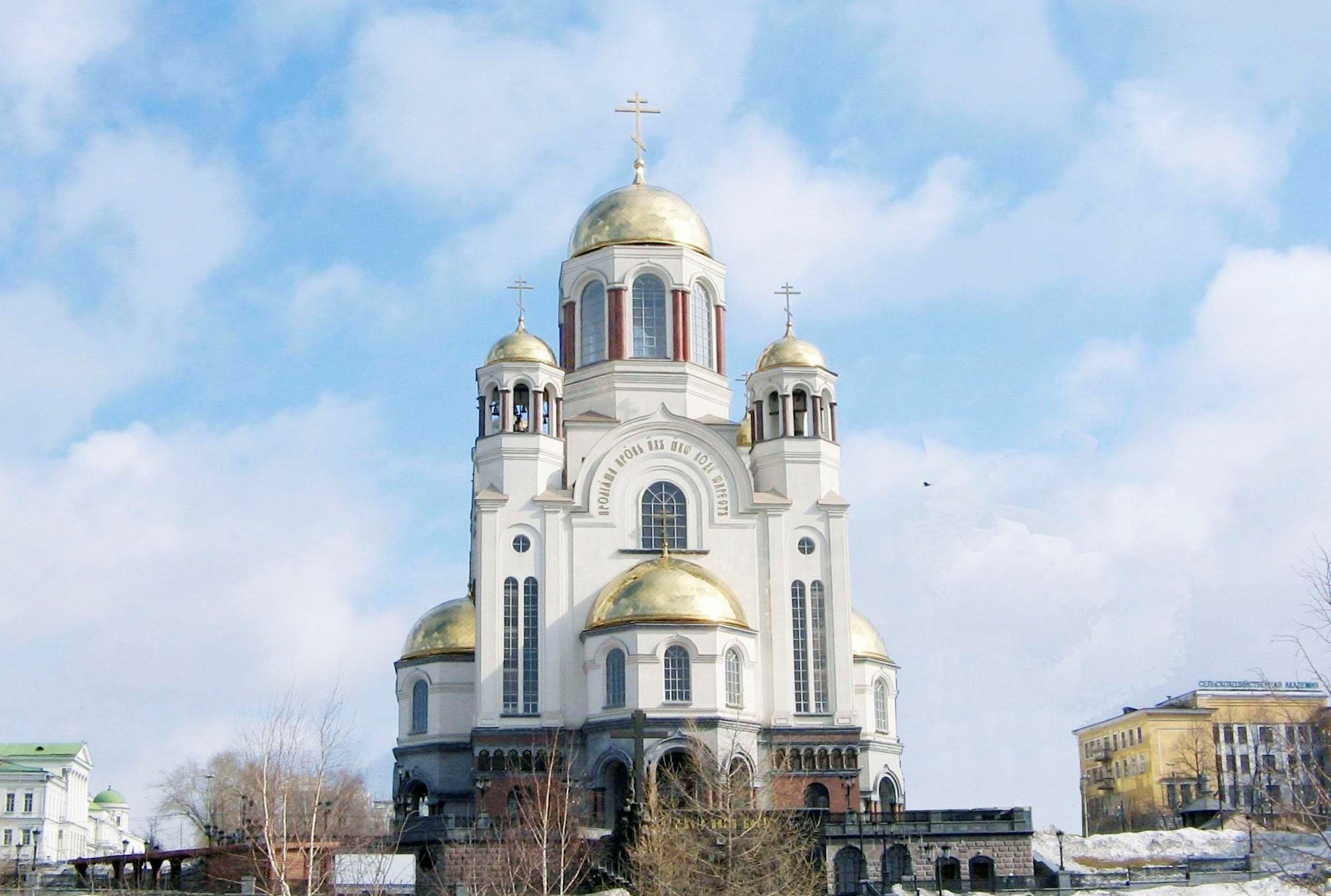 Храм-памятник на Крови г.Екатеринбург