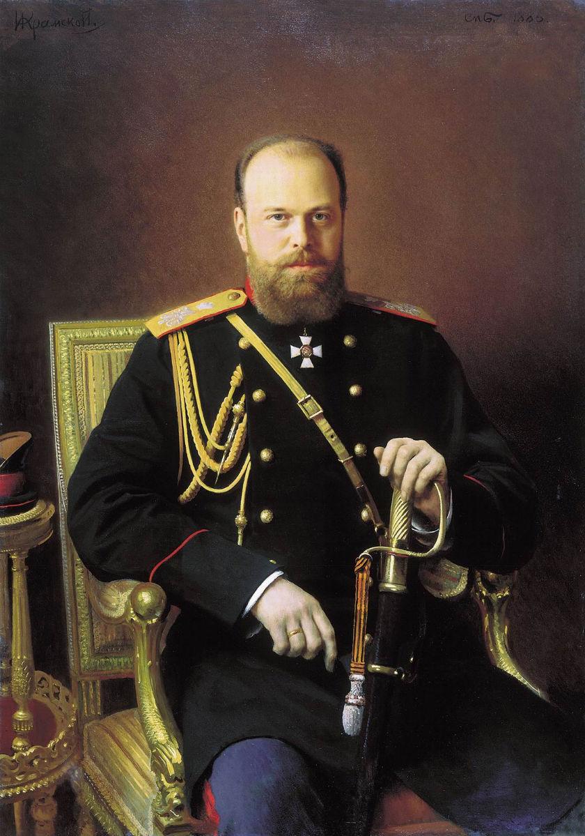 Портрет Государя Императора Александра III (худ. И.Н. Крамской, 1886)