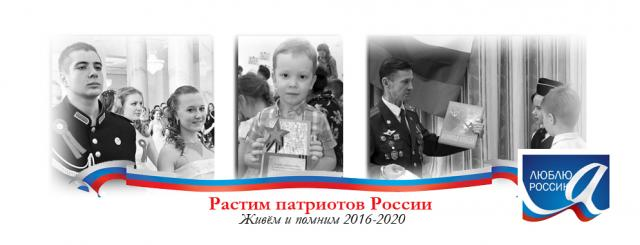 патр_19_1