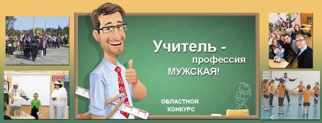упм_21_1
