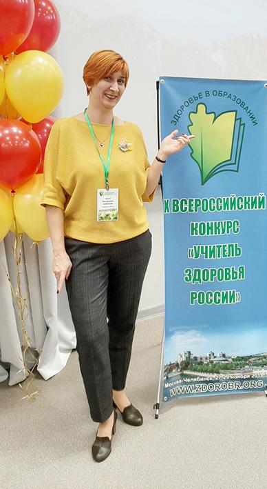 Каратаева_ам