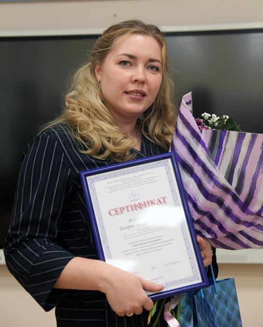 Митрофанова