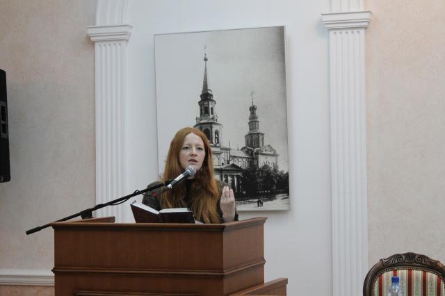 Кряжевских М.Ю.