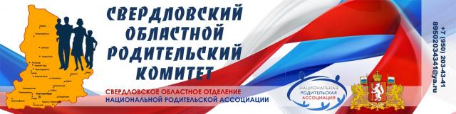 род_ком_1