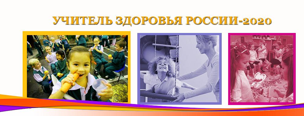узр_20_анонс