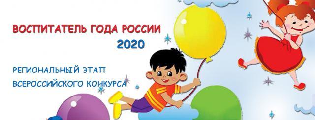 ВГ_АНОНС_20