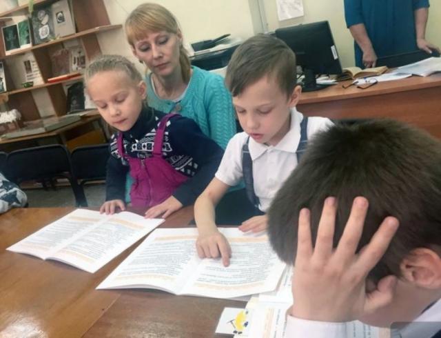 читаем_Бажова