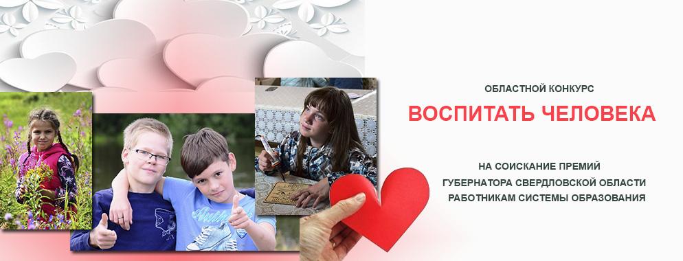 ВЧ_19_анонс