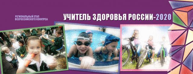 УЗР_ИТОГ_20