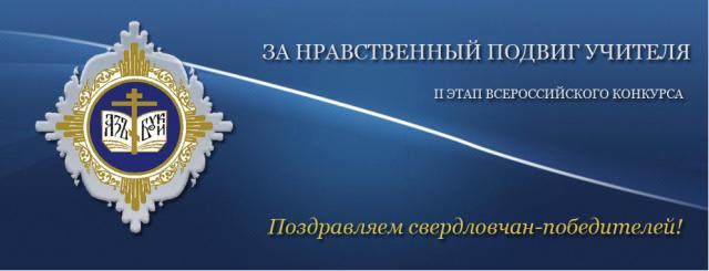 нпу_18_итог_МР
