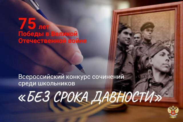 соч_БСД