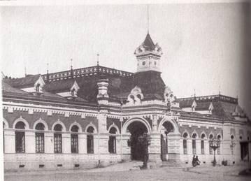 Здание старого железнодорожного вокзала