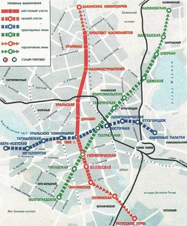 RU: карта, схема метро