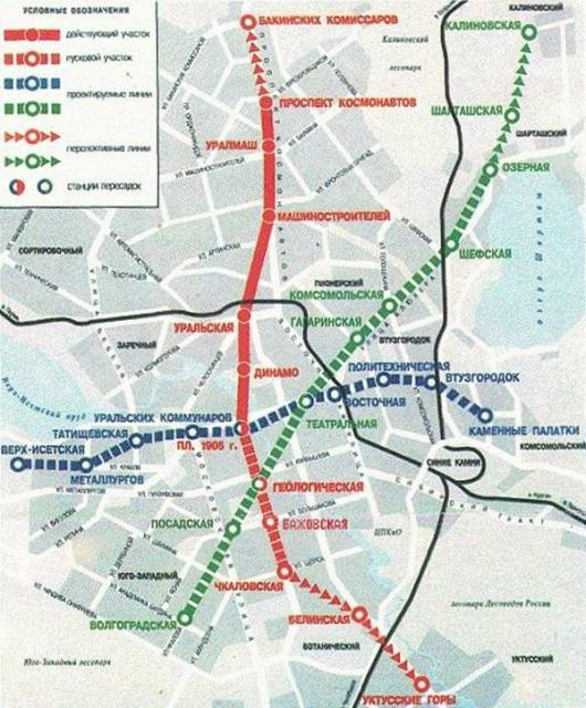Рисунок 1. Схема метрополитена