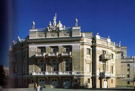 Театр оперы и балета им. А.В. Луначарского