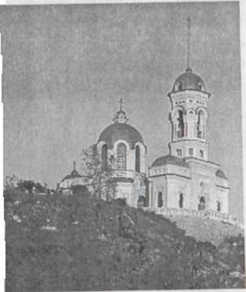 Рис. 1 Храм Иоанна Предтече на Орловой горе.