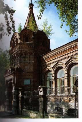 Дом А.А. Железнова