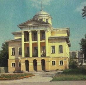 Усадьба М.П. Малахова