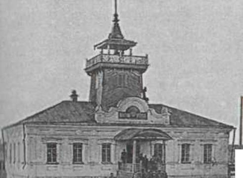 Рис. 3 Здание волостного правления по ул. Красноармейская,1