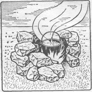 Рис. 6. Очаг в горной местности