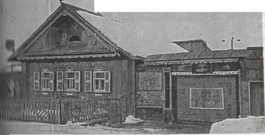 Рис. 6 Дом А. А. Пономарева по улице Костоусова, 16