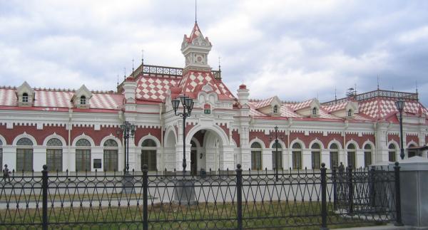 Фото 4 Старый железнодорожный вокзал