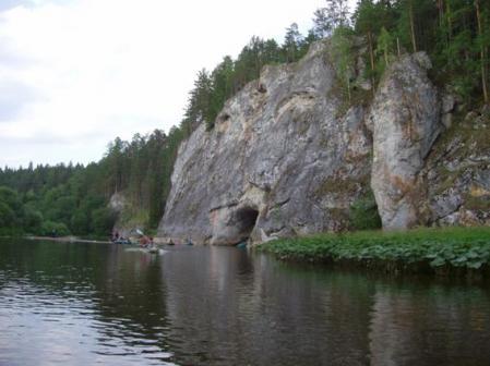 Рис. 49. Карстовый мост (фото Владислава и Леонида Петровых)