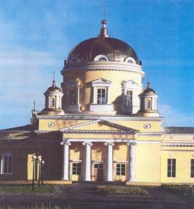 Рис.3. Свято-Троицкий кафедральный собор