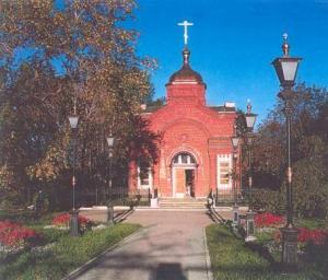 Рис.6. Александро-Невская часовня Ново-Тихвинского монастыря