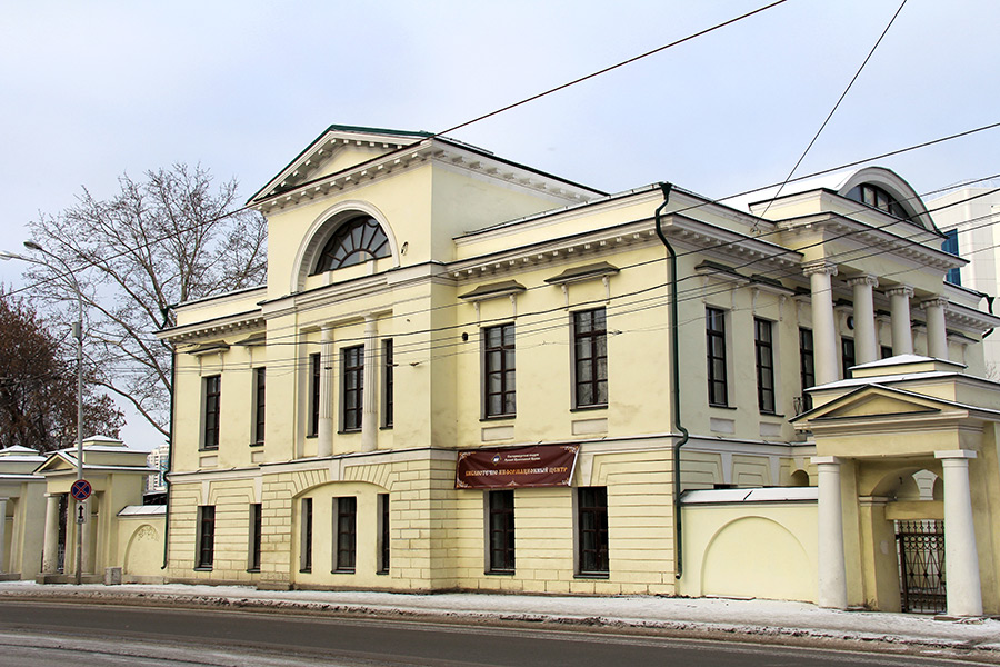 Православный информационно-библиотечный центр г.Екатеринбурга