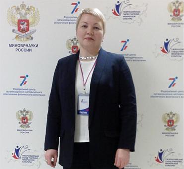 Мужева_ОВ