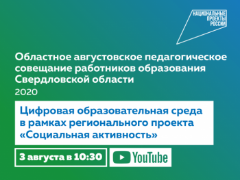авг_среда