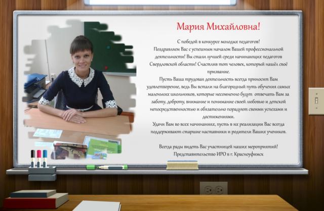 Садыкова_ММ